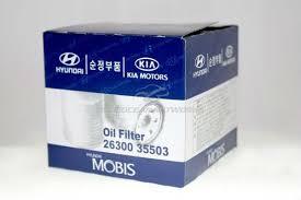 Kia Mobis Hyundai Mobis Filter Hyundai Mobis Filter Suppliers And