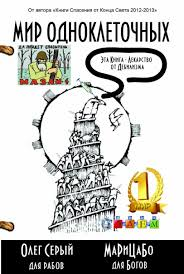 駑ission cuisine m6 2ème forum européen contre les grands projets inutiles imposés