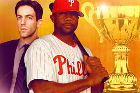 is ryan howard the best baseball player to share a name with an