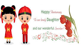 Happy Anniversary Wedding Wishes Happy Wedding Anniversary Wishes Messages With Lovely Images For