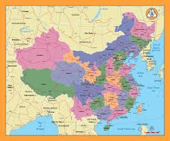 Chongqing China Map by 2017 China City Maps Maps Of Major Cities In China