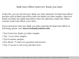 sample letter to loan officer bank loan officer