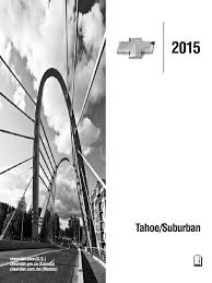 2015 chevy tahoe suburban owners manual transmission mechanics