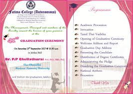Invitation Card For Graduation Day Latest News Welcome To Fatima College