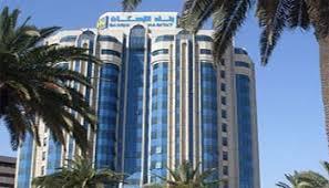 siege habitat fausse alerte à la bombe au siège de la banque de l habitat à tunis