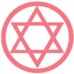 hebrew calendars hebrew calendar converter date converter