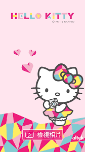 cubic live kitty android apps google play