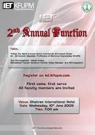 Invitation Card Format For Seminar Dr Adnan Gutub Resume