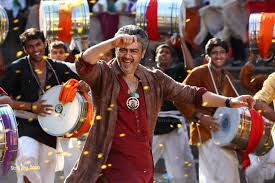 theme music aarambam dhanabal aarambam theme music leaked