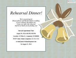 Rehearsal Dinner Invitation Wording Rehearsal Dinner Trendy Invitation Cards Collection 2017 10