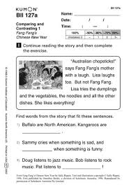 online kumon worksheets free worksheets library download and