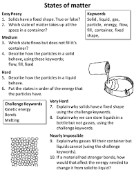 states of matter differentiated worksheet by skyujones teaching