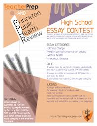 The      Seton High School Christmas Essay Contest   Bayley Bulletin Freedom From Religion Foundation