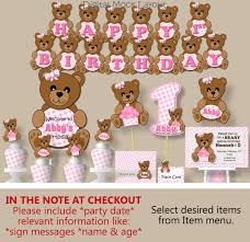 baby pink teddy bear baby shower or first birthday party