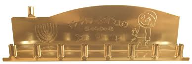 cheap menorah cheap and sets menorahs judaica rimmon leading uk shop for