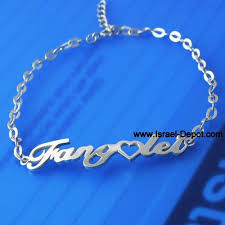 personalized sterling silver jewelry 44 best personalized jewelry with your name on it images on
