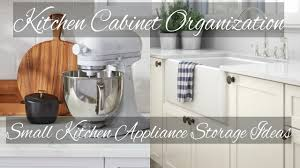 kitchen appliance storage cabinet kitchen cabinet organization small kitchen appliance storage ideas