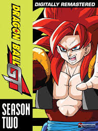 amazon dragon ball gt season 2 includes hero u0027s legacy