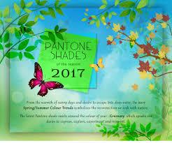 pantone shades of the season 2017