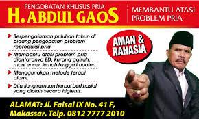 www tips pria perkasa www klinikobatindonesia com agen resmi