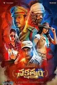 telugu 2017 movies moviecation