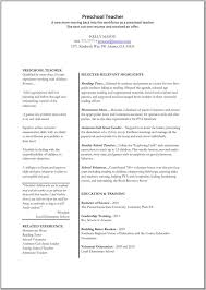 Substitute Teacher Job Description For Resume Best 25 Teaching Assistant Cover Letter Ideas On Pinterest