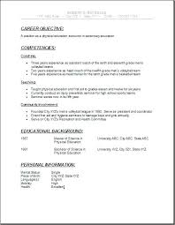 high school resumes sle college resume high school senior high school student