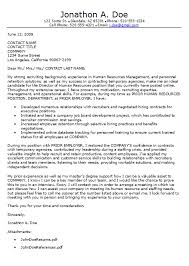 personnel administrator cover letter