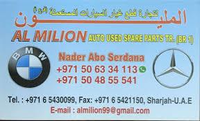 lexus used spare parts sharjah azool