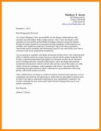 project manager cover letter samples property management cover