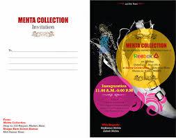 Inauguration Invitation Card Sample Invitation Card Wording Invitation Cards Designs Invitation