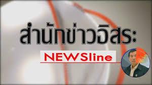 bureau com สำน กงาน สำน กข าวอ สระ ออนไลน freelance press bureau
