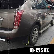 accessories for cadillac srx compare prices on 2011 cadillac srx accessories shopping