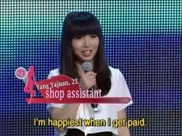 Funny Chinese Meme - 19 funny chinese dating show quotes that ll make you say me