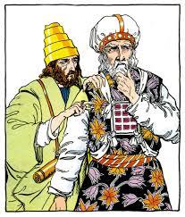 aaron high priest garments aaron archives hoshana rabbah bloghoshana rabbah