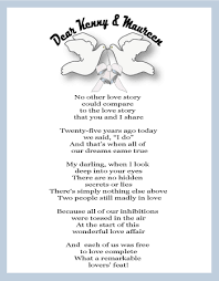 wedding gift poems wedding gift poem simple memorable wedding planning selecting