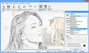 sketch 45 with mac full version free key keygen