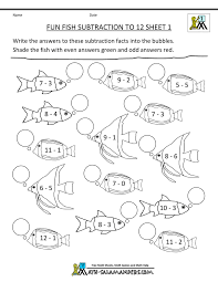 addition and subtraction coloring pages kids coloring