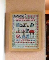 point de croix cuisine abécé de la cuisine de la collection hachette point de croix