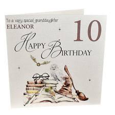 son birthday cards ebay