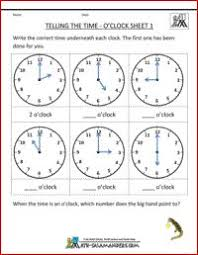 telling the time to 1 minute match the analogue and digital times