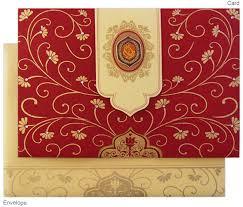 Islamic Invitation Cards 25 Best Wedding Invitations Wedding Cards Wedding Invitation Cards