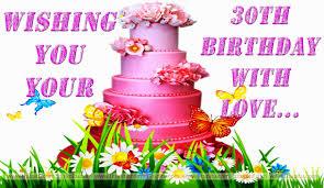 30th birthday cards free printable invitation design