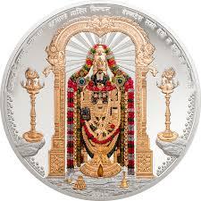 lord venkateswara pics lord venkateswara 65 mm cit coin invest ag