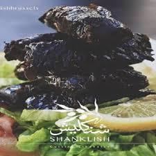 cuisine libanaise bruxelles shanklish cuisine libanaise visit brussels