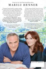 lou henner book changing normal how i helped my husband beat cancer marilu