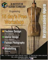 Institute Of Interior Design jd institute of fashion technology gwalior