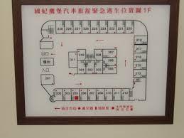 Powder Room Plans Motel Room Plan Playuna