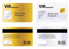 Membership Cards Design Vip Membership Card Vector Illustration Nabeel Zytoon Viva