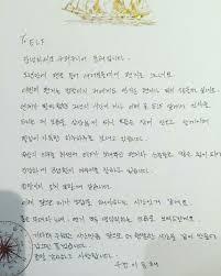 elf writing paper suju time on twitter suju time on twitter